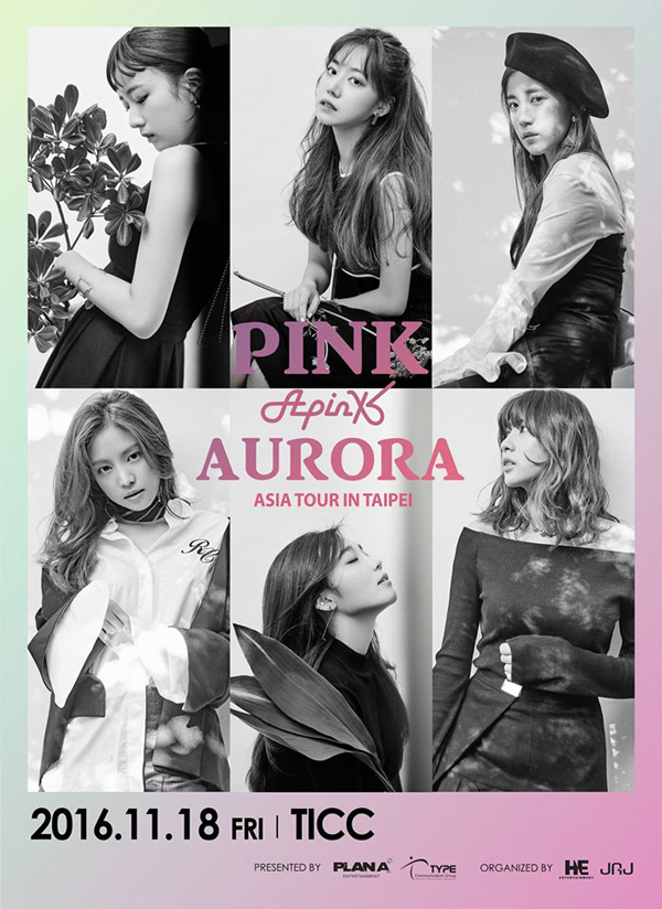 APINK2016 TW