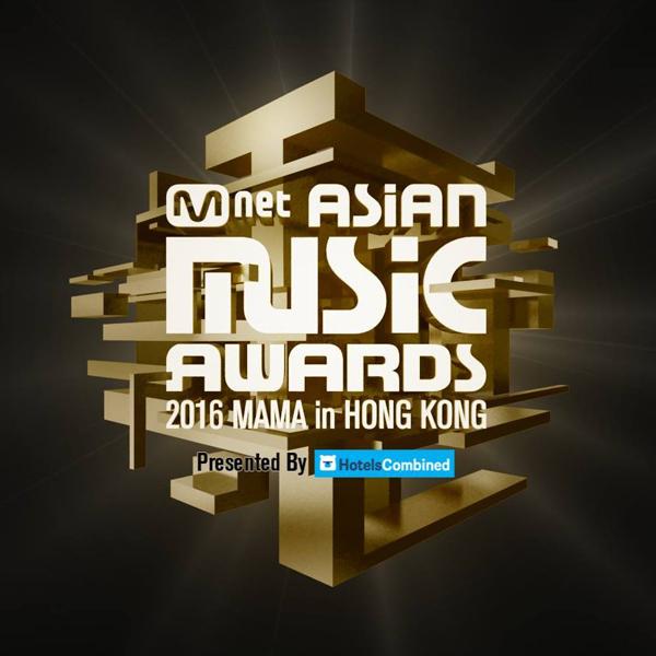 MAMA2016 HK