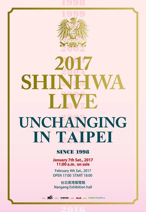 SHINHWA2017 TW