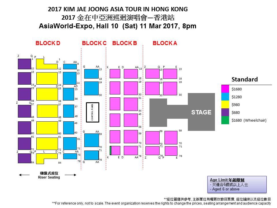 KJJ2017 HK