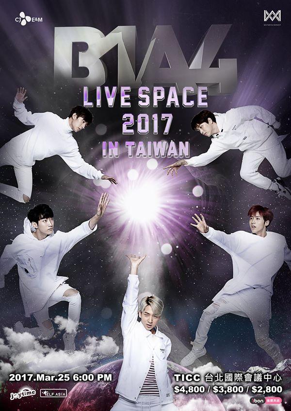 B1A4 2017 TW