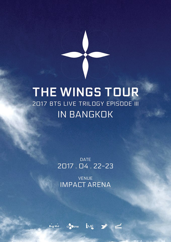 BTS2017 BKK