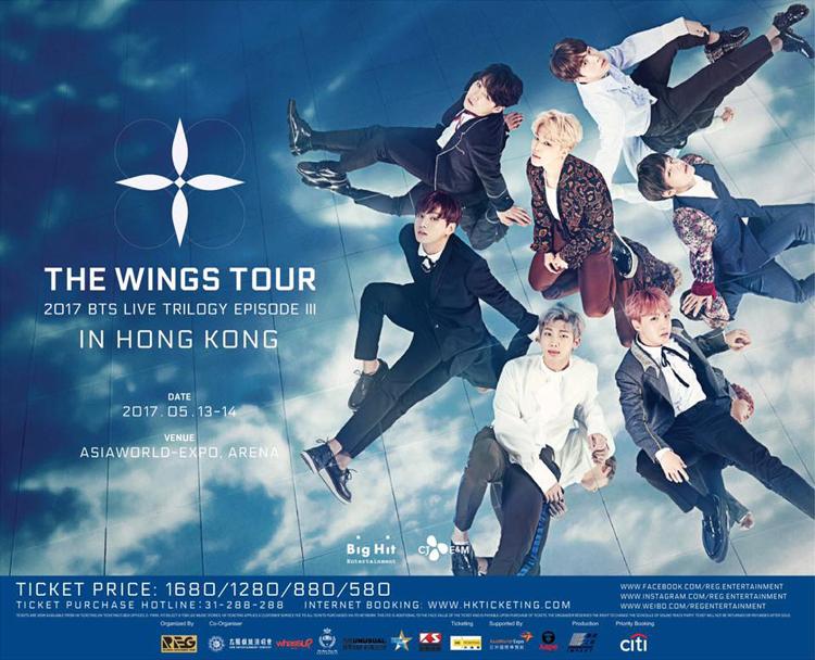 BTS2017 HK