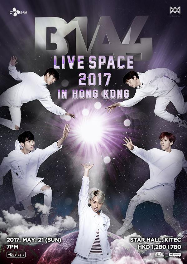 B1A4 2017 HK