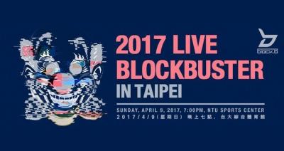 BLOCKB2017 TW