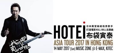 HOTEI HK
