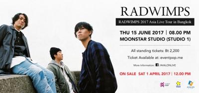 RAD2017 BKK