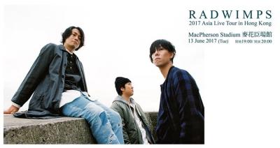 RAD2017 HK