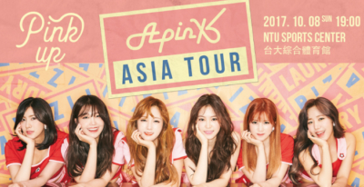 APINK2017TW