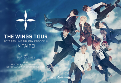 BTS2017TW