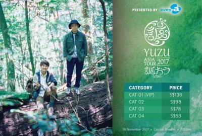 YUZU2017SG
