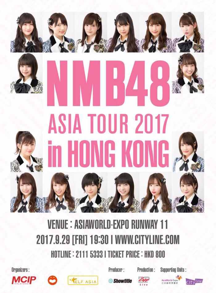 NMB48 HK