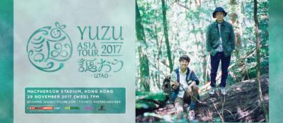 YUZU2017HK