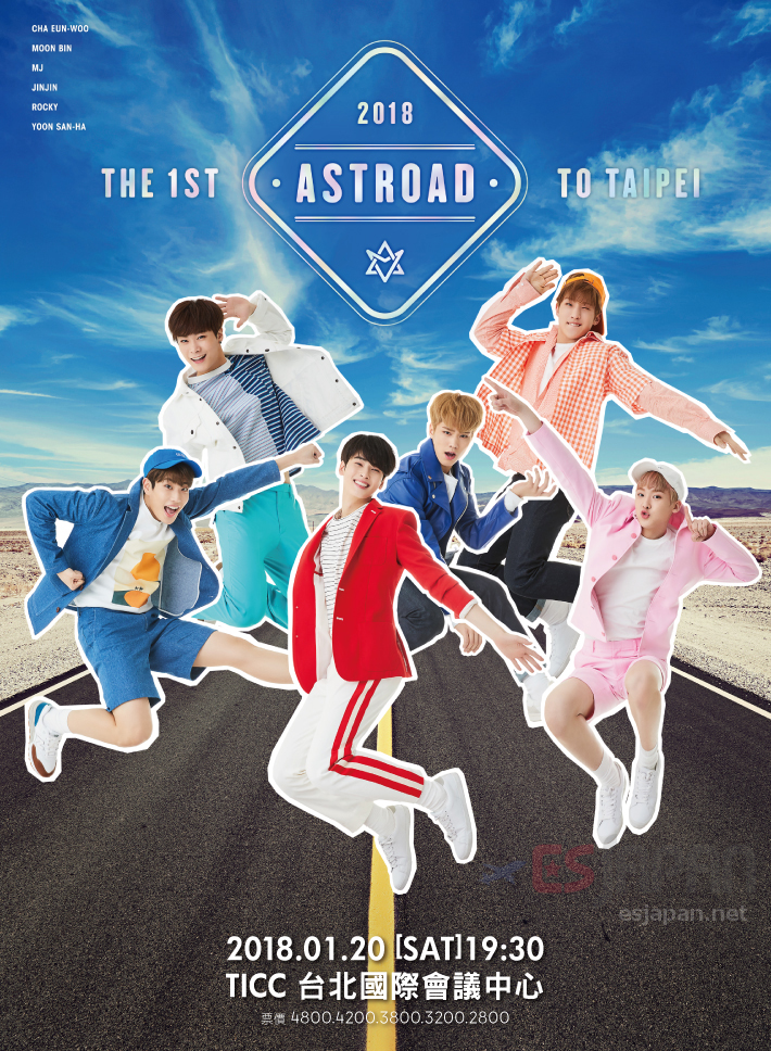 ASTROAD TW