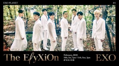 EXO2018TW