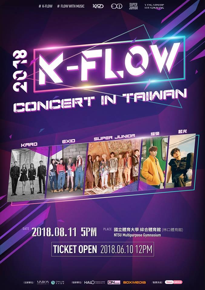 KFLOW TW