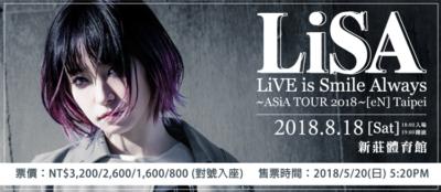 LISA2018TW