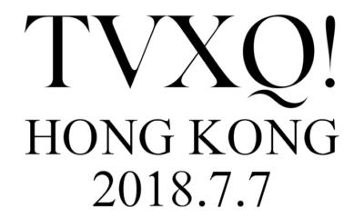 TVXQ2018HK