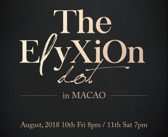 EXO2018MAC