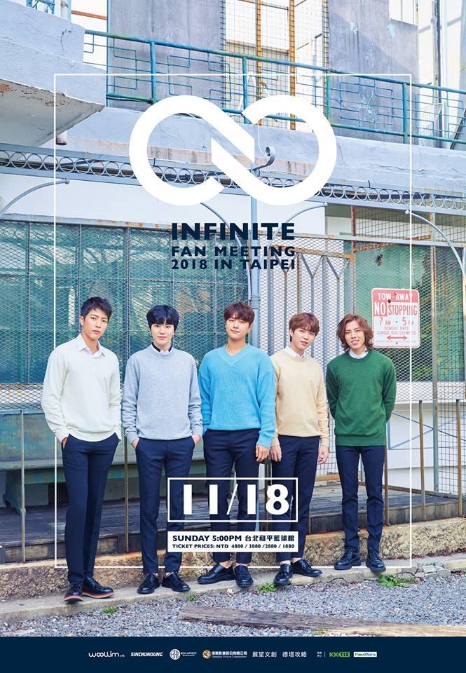 INFINITE2018TW