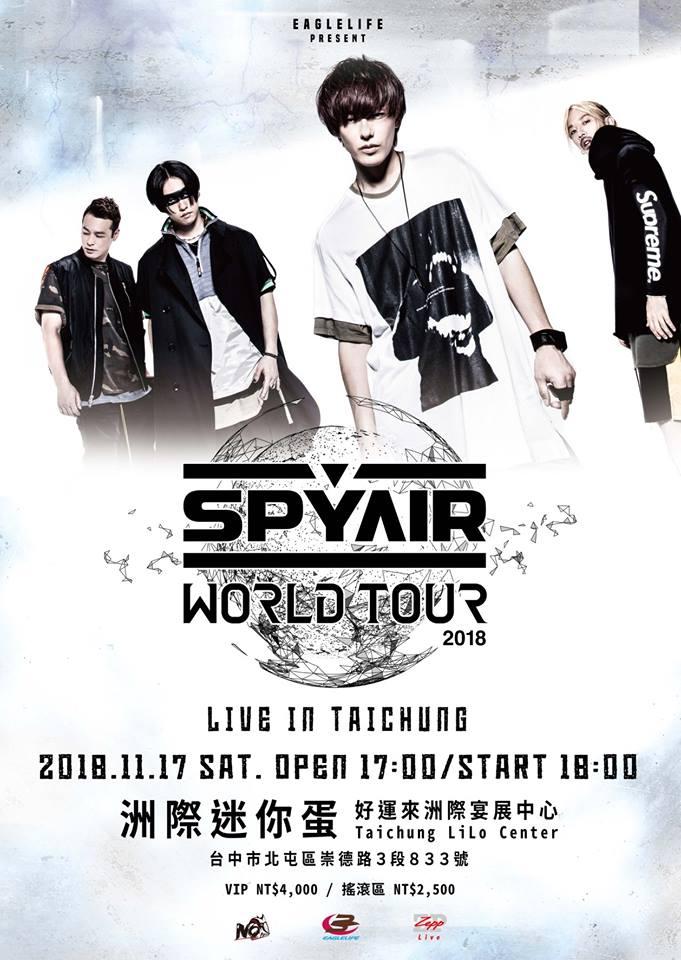 SPYAIR2018TW