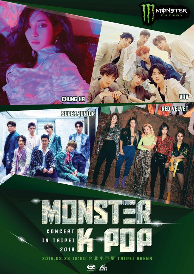 MONSTERKPOP