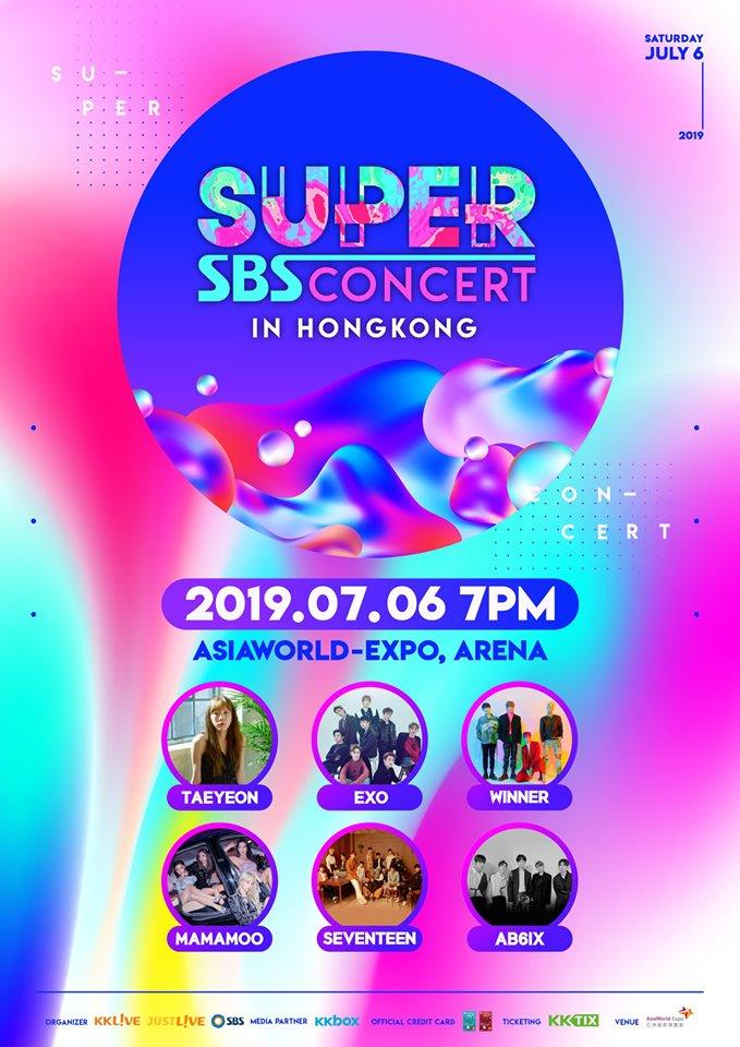 SBS2019HK